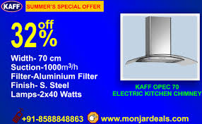 Offer On Kitchen Appliances Best Offer Up To 32 Off Kaff Opec 70 Electric Kitchen