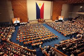 The speech was the longest of state of the nation address in recent nophilippine history upon its completion at 2 hours and 13 minutes. File 2011 Philippine State Of The Nation Address Jpg Wikimedia Commons