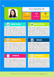 KIDS Editable Resume Template for Microsoft Word