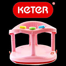 keter baby bath tub ring seat free fast from usa
