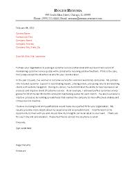 Customer Service Cover Letter Customer Service Cover Letter Example