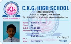 Identity Card Format For Student High School Id Card Template Under Fontanacountryinn Com