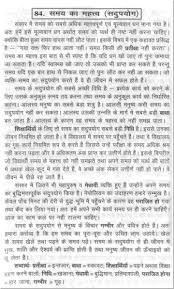 importance of voting in democracy essay hindi docoments ojazlink importance of voting essay on value m education