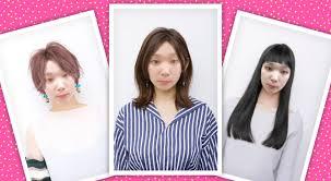 らしさ ヘアスタイルデザイナー でなりたい髪型髪色を