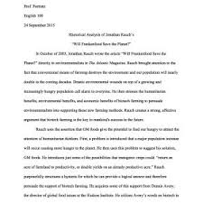song analysis essay example textual analysis essay rhetoricalanalysisessay song analysis essay example