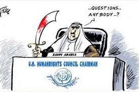 Image result for اخراج عربستان از شورای حقوق بشر سازمان ملل