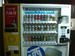Beer Vending Machine Awesome Vending Machines That Singapore Needs PUNCH ROCKED PUNCH KNOCKOUT