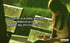 Lost Love Malayalam Lines Sad Quotes Whykol Simple Love Malayalam Memos