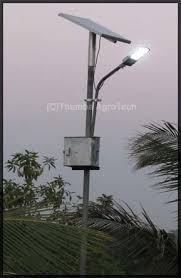 How To Design And Calculate Solar Street Light System  Smart Street Light Solar System