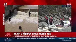 SON DAKİKA: Rize'de sel felaketinin yaşandığı bölgede son durum! Muradiye  ve Güneysu'da 2 kişi kayıp videosunu izle   Son Dak