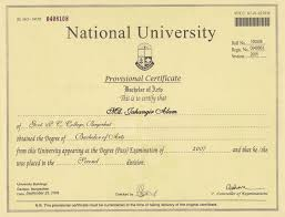 Dentrodabiblia Ba Certificate Format