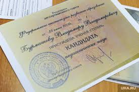 Бурматова снять с выборов не удалось административный ресурс   чем то вроде плагиата при написании диссертации как говорят за поддержку исследований по разоблачению липовых диссертаций влиятельных представителей