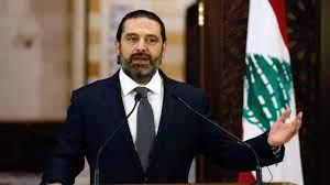 لبنان: سعد الحريري يعتذر عن تشكيل الحكومة بسبب خلافات مع الرئيس ميشال عون