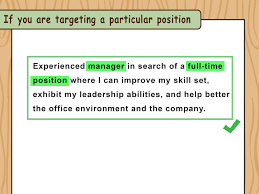What Is Objective On A Resume How To Write Resume Objectives With Examples Wikihow