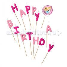 <b>Procos Свечи</b>-<b>буквы</b> Happy Birthday - Акушерство.Ru
