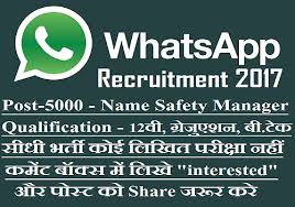 Apply Online For Whatsapp Recruitment 2017 - Whatsapp Hiring For ...