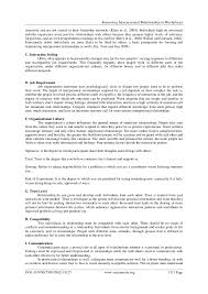 interpersonal relationships at work essay interpersonal relationships in the work place essay 651 words