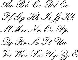 Fancy Letter Stencils Big Script Alphabet Letters Printable