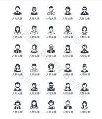 单色人物头像图标矢量ui素材图片下载 包图网