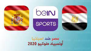 beIN SPORTS تردد قناة بي إن سبورت المفتوحة 2021 النايل سات HD ( مصر ضد  اسبانيا ) علي التلفزيون - كورة في العارضة