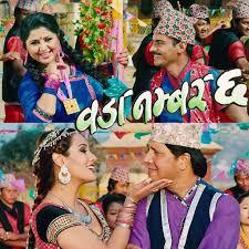 Sugam Pokharel feat. Preeti Kaur - Waiyaat Love Story Lyrics | Musixmatch