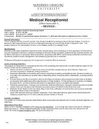 Receptionist Resumes Examples Medical Receptionist Resume Template ...