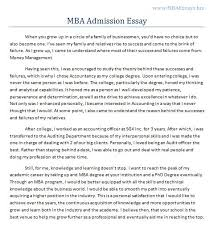 Sample Admissions Essay Mba Application College Paper Writing Service You Can