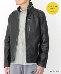 genuine leather everyday wear stand collar leatherette jacket lamb leather black men high collar leather jacket kobe パティーナ n862