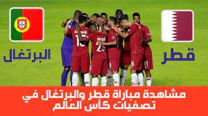 مشاهدة مباراة قطر والبرتغال ضمن تصفيات كأس العالم أوروبا والقنوات الناقلة -  النور 24