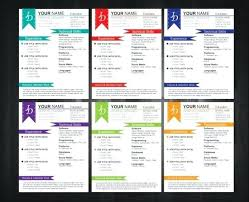Creative Resume Templates Microsoft Word Foodcity Me