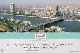 Mada Masr مدى مصر (@MadaMasr)