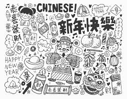 Drawing Chinese New Year Doodle China Adult Coloring Pages