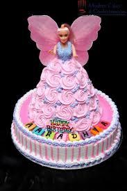 Baby Girl Birthday Cake Latest Birthday Cakes For Girls 2 Years