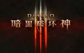 Diablo III: цензура в китайской версии - GlassCannon