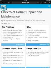 Chevy Cobalt Symbol