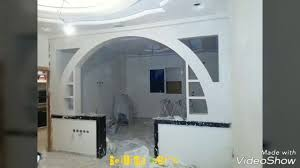 Arch Design Pop Arch Design 3