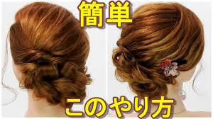 Long Medium Hair Arrangement Cuteness And Adult Hairstyle