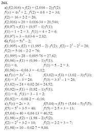 Колмогорова класс гдз по алгебре vidhcobbih s diary ГДЗ Спиши готовые домашние задания по алгебре за 10 класс решебник Алгебра и начала анализа Подробные гдз и решения по алгебре для