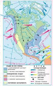 Климат Северной Америки География Реферат доклад сообщение  Сезонность осадков и ветры в Северной Америке