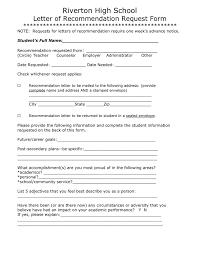 requesting letter of recommendation graduate school letter of recommendation request form in word and pdf formats