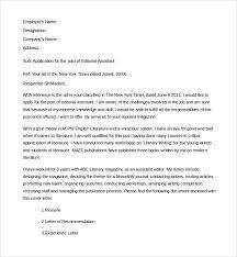 Publishing Internship Cover Letter Magdalene Project Org