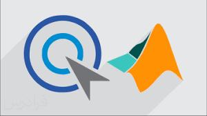 آموزش بهینه سازی چند هدفه در متلب | فرادرس