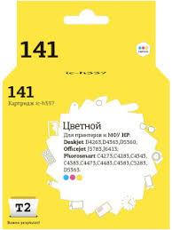 <b>T2 картриджи</b> для принтеров в интернет-магазине Wildberries.am