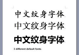 Chinese Words Design Right Chinese Words For Your Tattoo By Verticp
