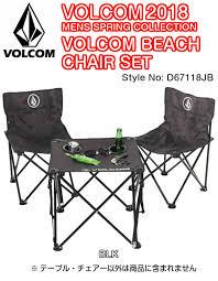 dreamy1117 rakuten global market volcom ボルコム volcom beach chair set d67118jb folding table chair storing bag beach chair set 2018 spring model