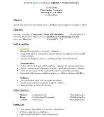 sample essay scholarship co sample essay scholarship