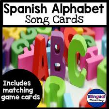 The abc song is probably the best example of this misguided conventional wisdom. Alphabet Sound Song Worksheets Teachers Pay Teachers