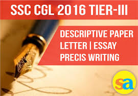 how to solve descriptive paper ssc cgl precis writing