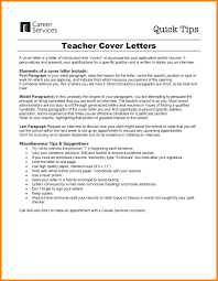 4 First Introduction Letter Introduction Letter