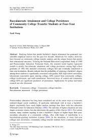 college transfer essay essay example transfer essays great how to essay examples for college